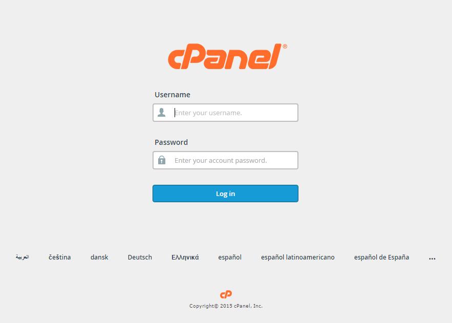 cPanel Step2